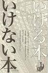 Ikeru1107