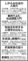 Adt201110250034