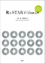 Rstar_6