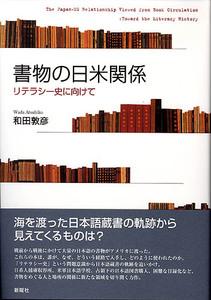 第5回ゲスナー賞受賞 和田敦彦 ...