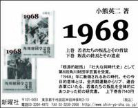 110525cc_2
