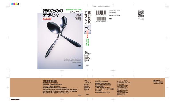 Cover_obi_kakunin_2